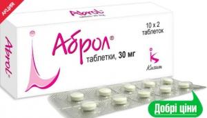 """Аброл таблетки со скидкой в интернет-аптеке """"Доброго Дня"""""""