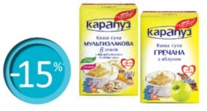 Каши для детей Карапуз со скидкой 15%