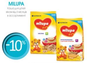 Скидка 10% на каши Milupa для детей от 6 месяцев