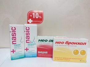 """Скидки на препараты Назик, Нео-ангин и Нео-бронхол в сети аптек """"Не болей!"""""""