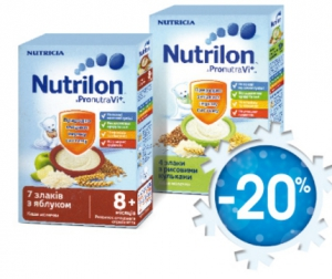 Скидка 20% на детские каши Nutrilon для детей от 6 месяцев в аптеке КОСМО!
