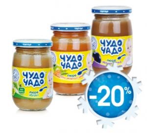 Скидка на детское пюре Чудо-Чадо 20% в сети аптек КОСМО!
