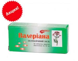 "Скидка 15% на таблетки Валериана №30 в интернет-аптеке ""Мирра""!"