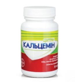 """Скидка на витамины Цитра-Кальцемин в аптеках """"КОСМО""""!"""