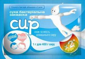 """Бактериальная закваска GOODFOOD Сыр со скидкой в интернет-аптеке """"City-Pharm""""!"""