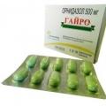 Гайро - аналог Метронидазол