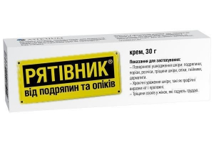 """Крем-спасатель """"Рятівник"""" со скидкой в интернет-аптеке """"Аптека Доброго Дня""""!"""