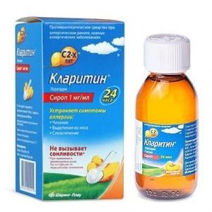 "Скидка на антигистаминный сироп Кларитин 120 мл в интернет-аптеки ""City-Pharm""!"