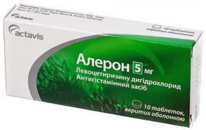 """Скидка 31% на таблетки Алерон от аллергии в интернет-аптеке """"Аптека Доброго Дня""""!"""