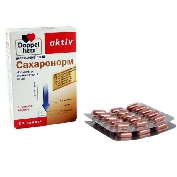 Йохимбе  инструкция по применению таблеток отзывы цена