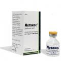 Метакос - аналог Золедроновая кислота-Виста