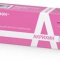 Мометазон-Акрихин - аналог Целестодерм-В