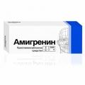 Амигренин - аналог Антимигрен-Здоровье