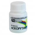 Аскорутин - аналог Венорутинол
