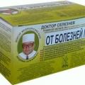Доктор Селезнев Чай от болезней почек