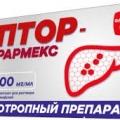 Гептор-Фармекс - аналог Далмаксин