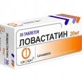 Ловастатин - аналог Розарт