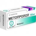 Метопролол - аналог Коронал