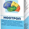 Ноотроп