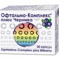Офтальмо-Комплекс Плюс Черника