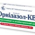 Орнидазол-КВ - аналог Метрогил