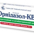 Орнидазол-КВ - аналог Фазижин