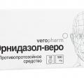 Орнидазол-Веро - аналог Метронидазол