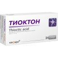 Тиоктон - аналог Йодомарин