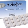 Абьюфен - аналог Гинекофит