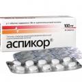 Аспикор - аналог Аспирин Кардио