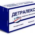 Детралекс - аналог Троксевазин