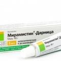 Мирамистин-Дарница - аналог Хлорофиллипт спиртовый раствор