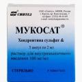 Мукосат - аналог Глюкозамин Орион