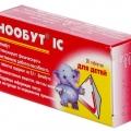 Нообут ІС для детей - аналог Церебролизин