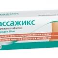 Пассажикс - аналог Метоклопрамид-Дарница