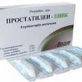 Простатилен-Цинк - аналог Простатилен