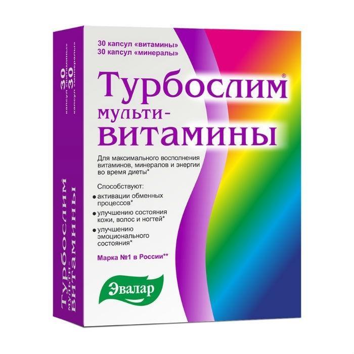 Препараты после похудения