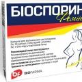 Биоспорин Фемина - аналог Биоспорин