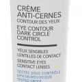 Eye Care Гель-крем против темных кругов