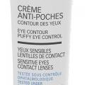 Eye Care Крем от отеков под глазами