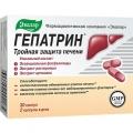 Гепатрин - аналог Далмаксин