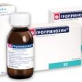 Гропринозин - аналог Ферровир