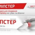 Липстер - аналог Фенистил Пенцивир