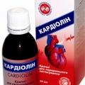 Кардиолин - аналог Трикардин