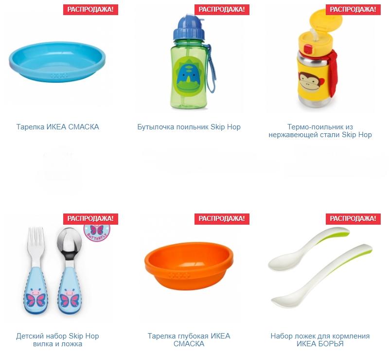 """Посуда для детей со скидкой до 15% в интернет-магазине """"Bebi.Market""""!"""