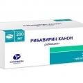 Рибавирин Канон - аналог Ацикловир