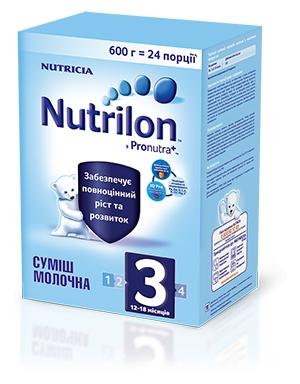 Скидка 20% на молочные смеси Nutrilon 3 и Nutrilon 4 в аптеках КОСМО!