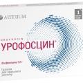 Урофосцин - аналог Лизомак