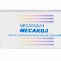 Месакол - аналог Салофальк