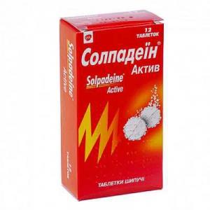 """Скидка на шипучие таблетки Солпадеин Актив в аптеках """"Мирра""""!"""